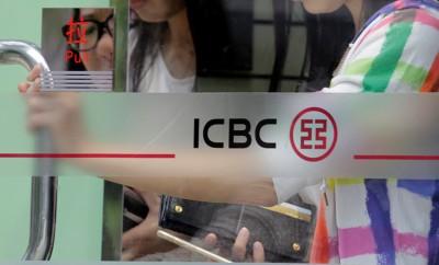 Imputado por blanqueo el banco chino ICBC.