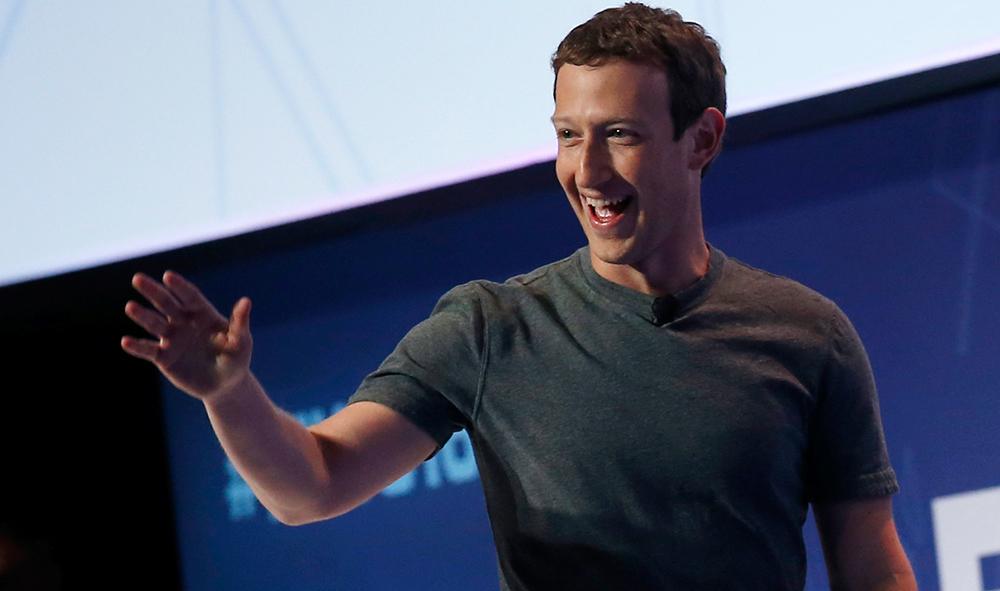 las ganancias de Facebook aumentan pese al escándalo de los datos