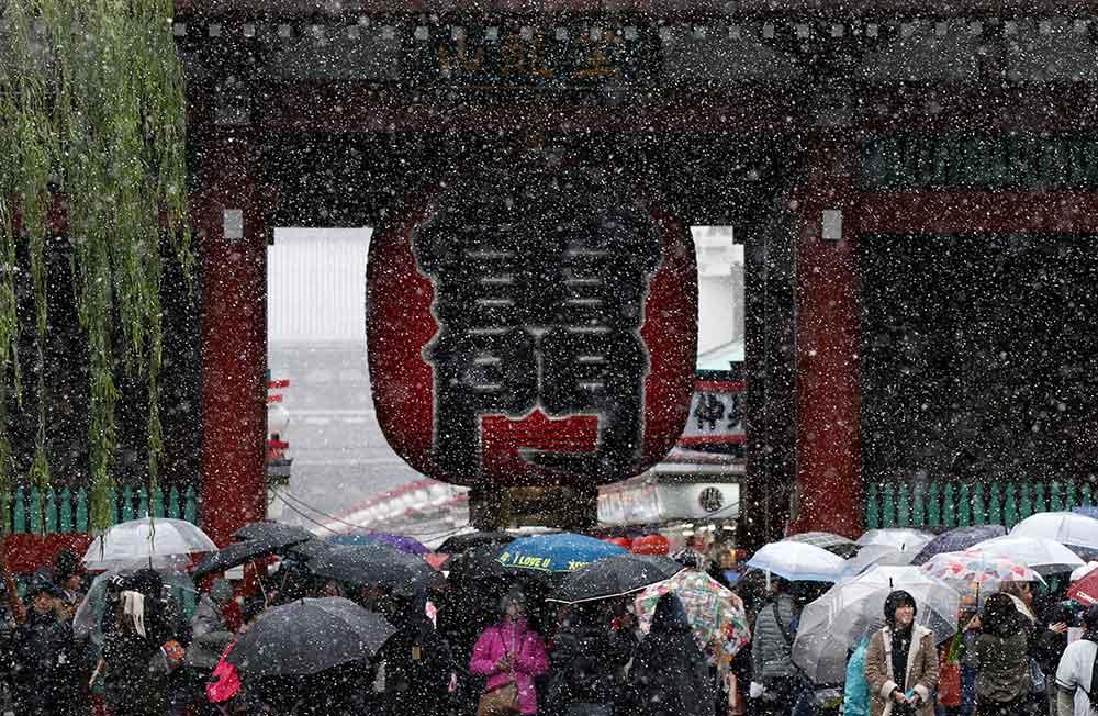 Nieve en Japón