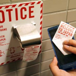 Papel higiénico para móviles Japón.