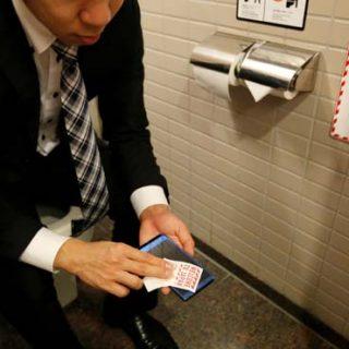 Papel higiénico para móviles Japón