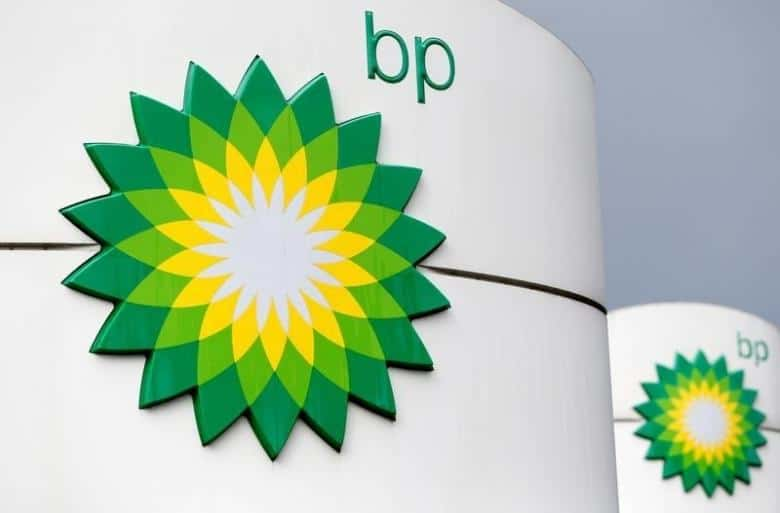 Logos of BP are on display at a petrol station in Moscow, Russia, July 4, 2016. REUTERS/Sergei Karpukhin