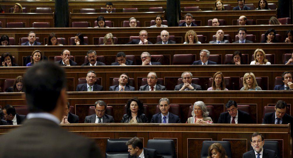 Diputados del Congreso, que esta semana debatirá sobre la crisis catalana.