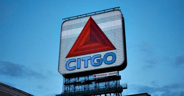 Citgo es la mayor filial de la estatal venezolana PDVSA fuera del país y de alto interés para EEUU