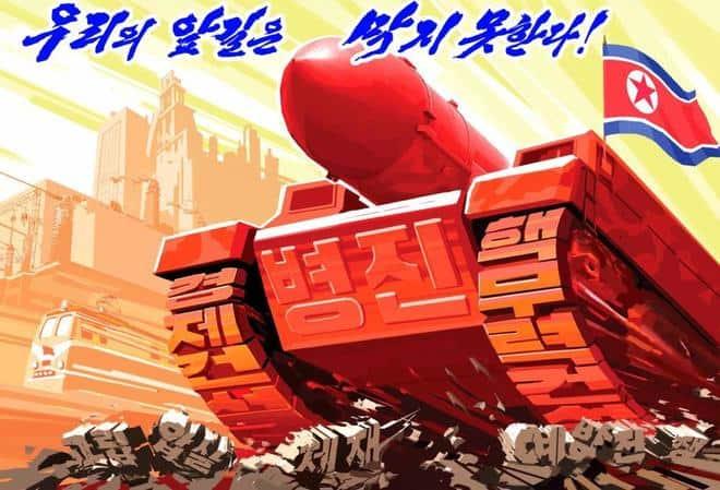 Las maniobras, que duran 12 días, busca coordinar una respuesta a una hipotética invasión de Corea del Sur por parte de Corea del Norte.