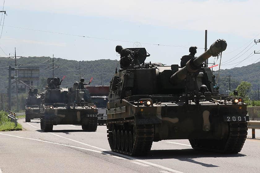 Fuerzas militares de Corea del Sur.