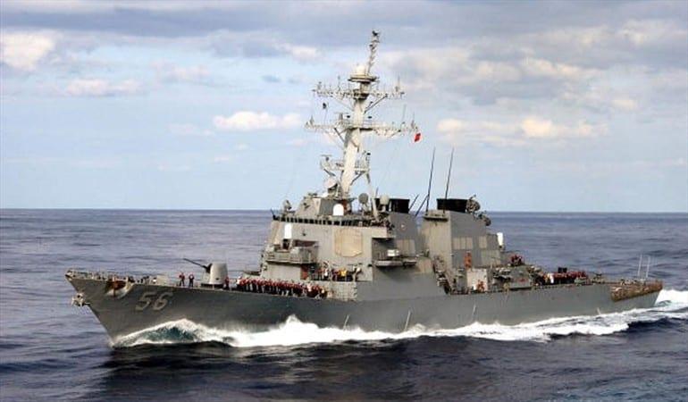 USS John S. McCain .
