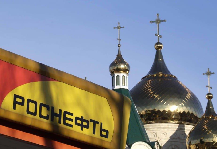 Rosneft quería duplicar la inversión