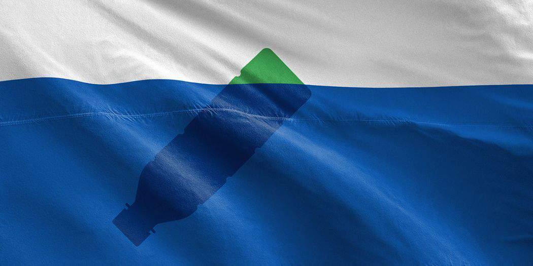 La bandera de Isla Basura (Mario Kerkstra / Plastic Oceans / LadBible)