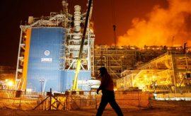 Mercado español energético aprovechará el gas de Rusia
