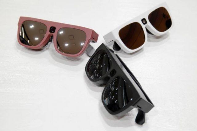 Las gafas inteligentes Relúmĭno de Samsung utilizan la IA para mejorar la visión