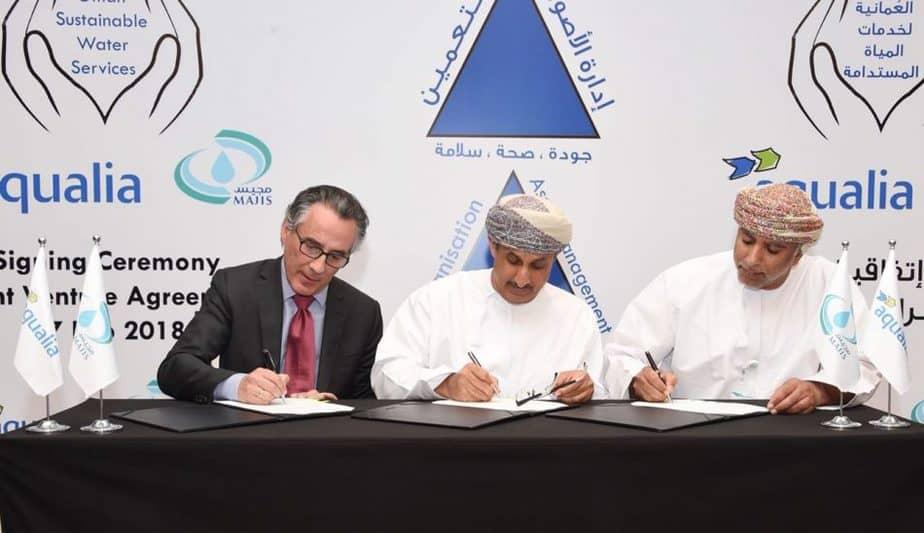 Puerto de Sohar. Aqualia gestionará las instalaciones de agua del puerto de Sohar (Omán)