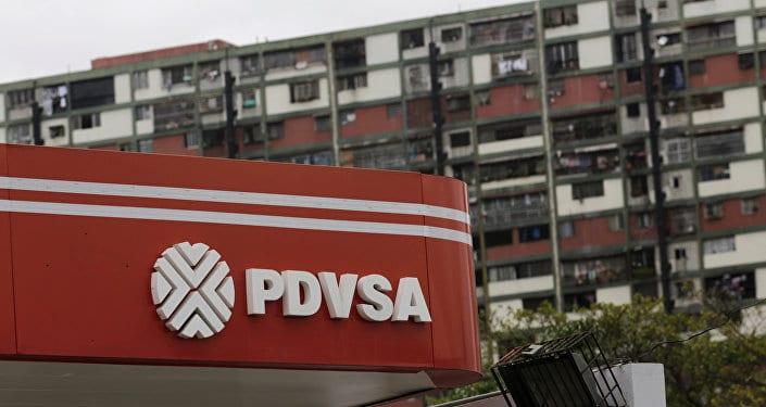 Sanciones petroleras a Venezuela son estudiadas por EEUU