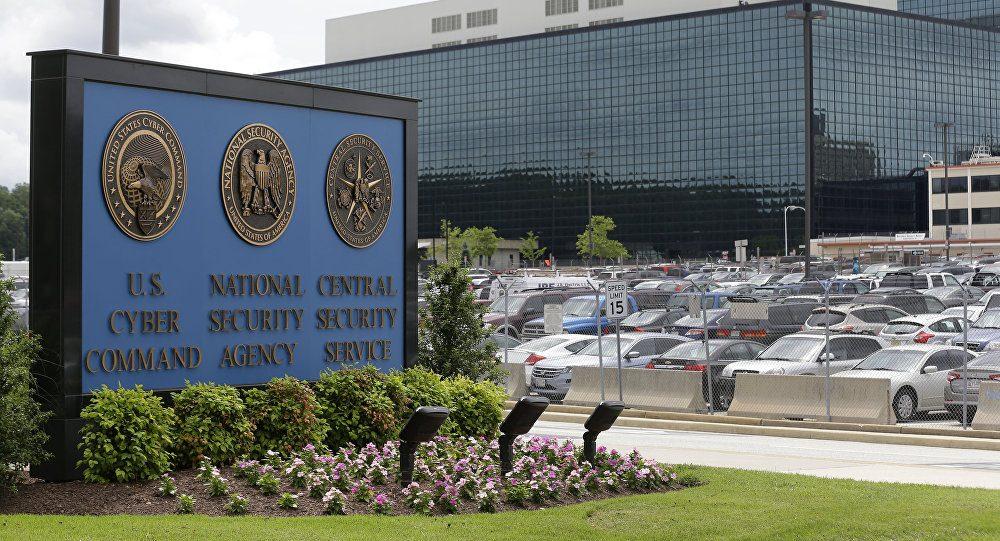 """Tiroteo frente a la NSA de EEUU """"no fue terrorismo"""""""