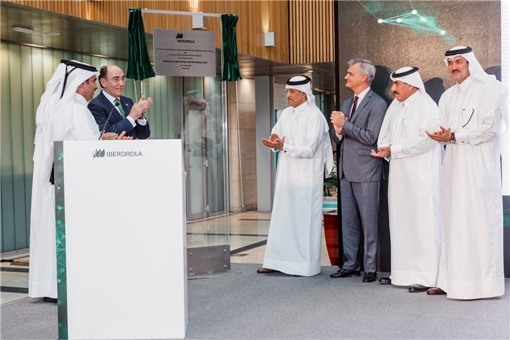 Centro energético de iberdrola estará en Catar