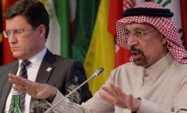 Arabia Saudí aprende a convivir con los recortes