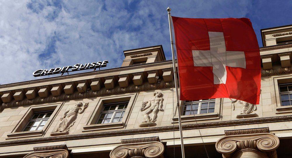 Sanciones de Suiza a siete altos funcionarios venezolanos