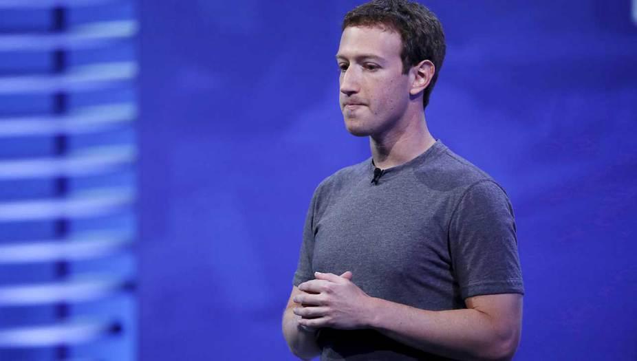 Filtración de datos de Facebook