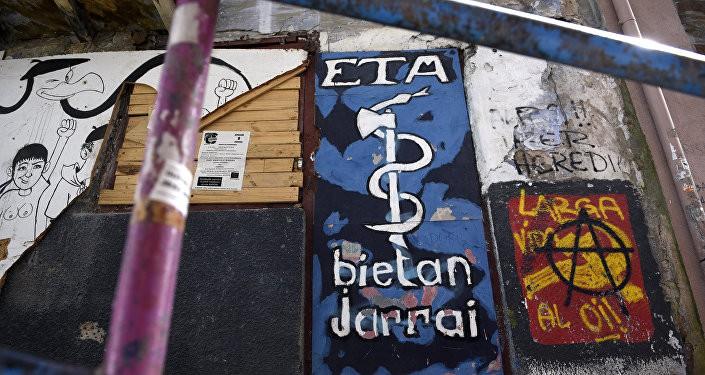 ETA comienza la entrega de armas a autoridades francesas