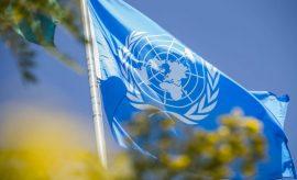 #ONU #Sistemafinanciero #recursos