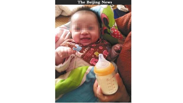 bebé en China