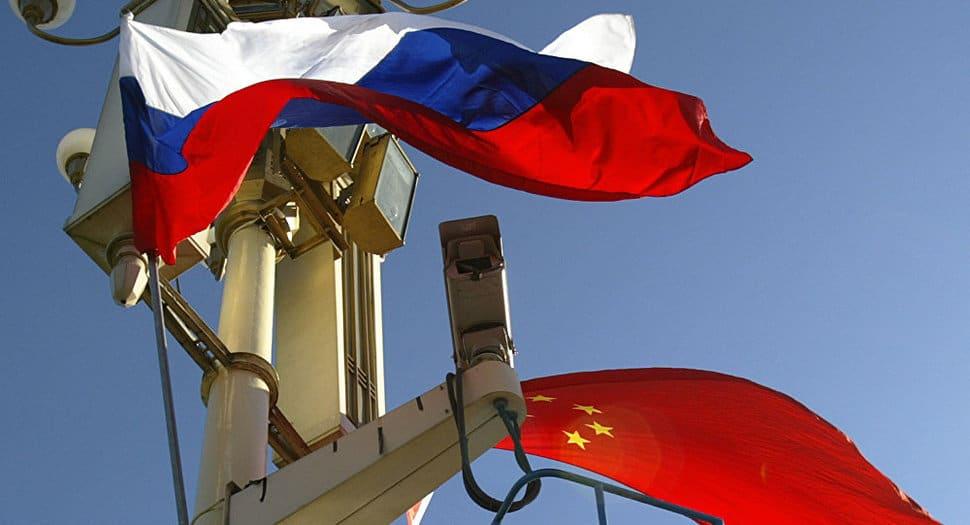 EEUU advierte a China y Rusia sobre emitir nueva deuda para Venezuela