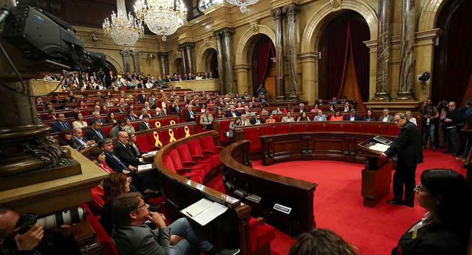 Nuevo Gobierno de Cataluña