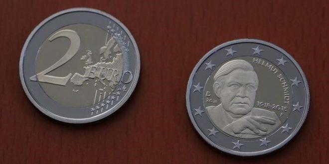 El euro cayó a mínimos de trece meses mientras el yen se fortalece como divisa refugio