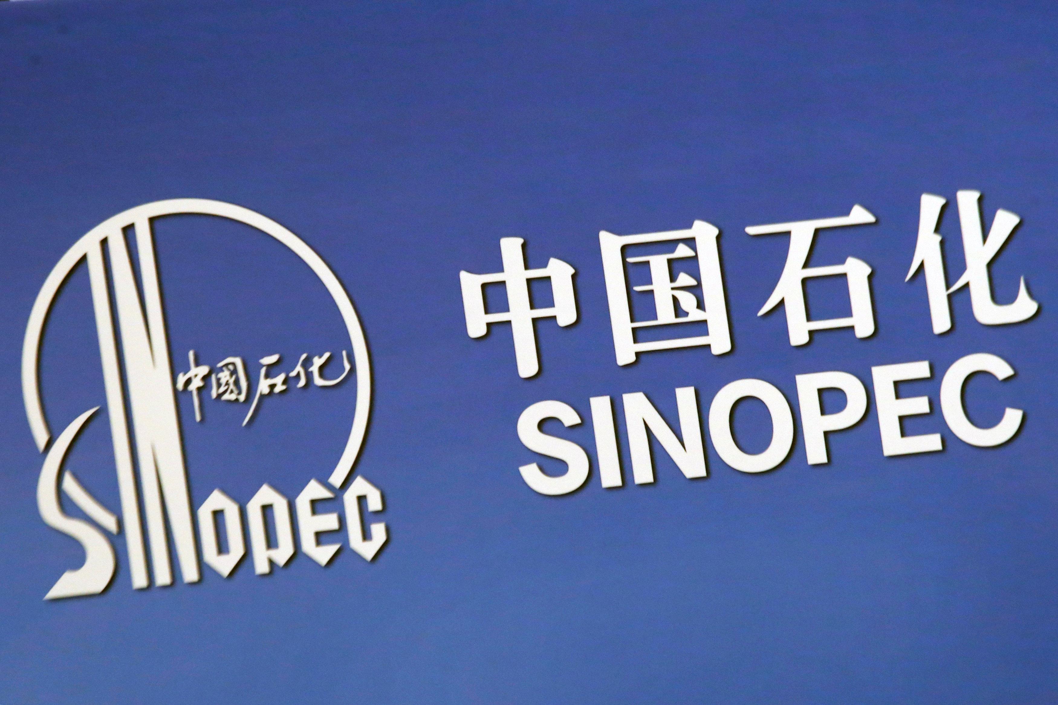 """Sinopec registró sus mejores resultados trimestrales gracias a los negocios """"upstream"""""""
