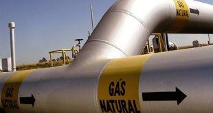 La Administración de Información Energética de Estados Unidos (EIA) reportó que los inventarios de gas natural incrementaron, lo que bajó los precios