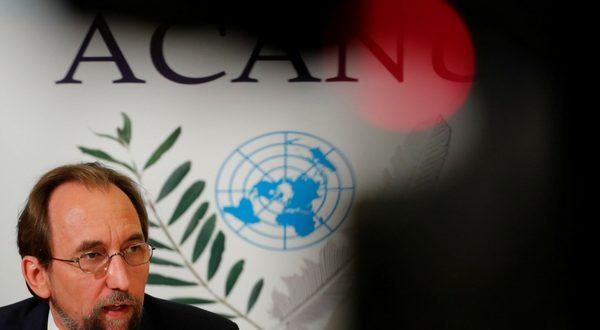 gobierno de Nicaragua
