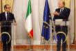 Giuseppe Conte defiende el presupuesto de Italia ante las críticas de la UE