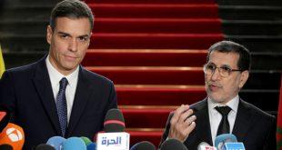 candidatura conjunta con Marruecos y Portugal