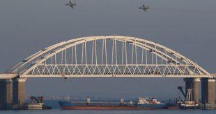 La Unión Europea instó este lunes a Rusia a devolver los tres barcos ucranianos apresados, pero Moscú no tiene intenciones de hacerlo/Reuters