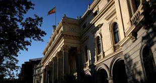Los valores bancarios lideraron el repunte del Ibex 35, que creció a la par de las demás bolsas europeas
