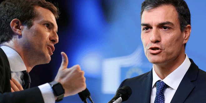 Solo el PSOE y el PP postularán a sus candidatos, al tratarse de las coaliciones con mayoría parlamentaria. Foto cortesía.