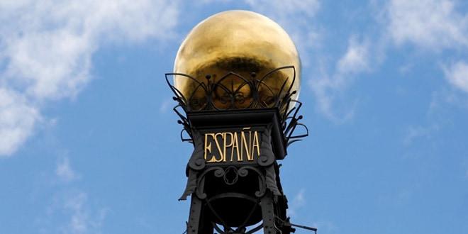 En la imagen de archivo, la bola dorada del tejado de la sede del Banco de España en Madrid. Foto: REUTERS/Paul Hanna