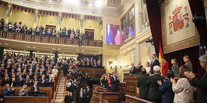 """Felipe VI: """"Aun con las necesidades y dificultades"""", España """"ha alcanzado niveles de prosperidad y bienestar como nunca antes en nuestra historia"""". Foto cortesía."""