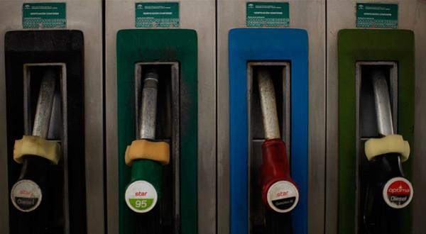Inflación interanual en España registró una caída y se ubicó en 1,7% en noviembre, según los datos del Instituto Nacional de Estadísticas. Contribuyó con el descenso la bajada este mes de los precios de los carburantes y lubricantes/Reuters