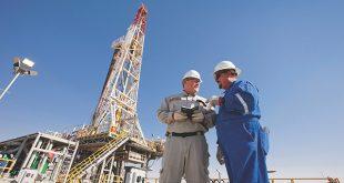 petróleo Guyana