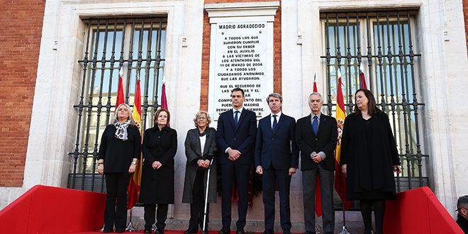 Madrid recuerda a las víctimas del 11M en el 15º aniversario