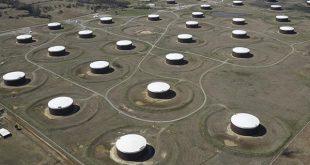 Inventarios petróleo Estados Unidos