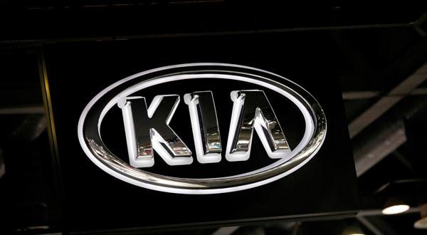 El logo de Kia Motors en Goyang, Corea del Sur.