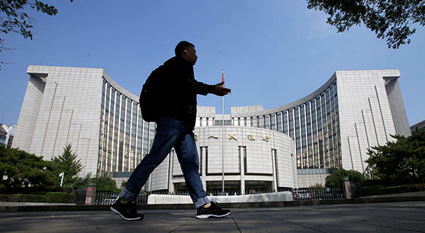 China reportará este miércoles las cifras de crecimiento económico del primer trimestre. En la foto la sede del Banco Popular de China (PBOC) en Pekín.