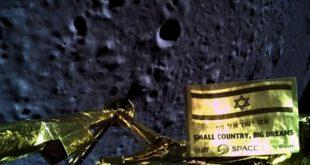 Nave espacial israelí se estrelló en la luna