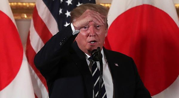 Japón Estados Unidos