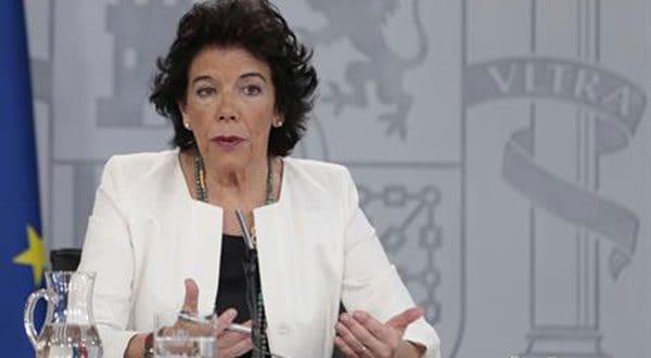 """La vocera del gobierno Isabel Celaá calificó a ETA como la organización terrorista """"más mortífera de las que han actuado en España""""."""