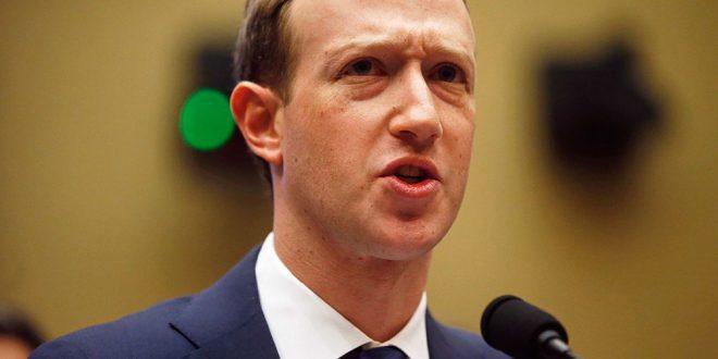 El consejero delegado de Facebook, Mark Zuckerberg, certificará periódicamente la debida protección a la privacidad de los usuarios.