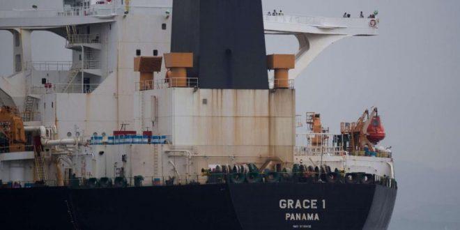 Buque petrolero Grace 1