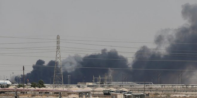 Ataques a instalaciones petroleras saudíes